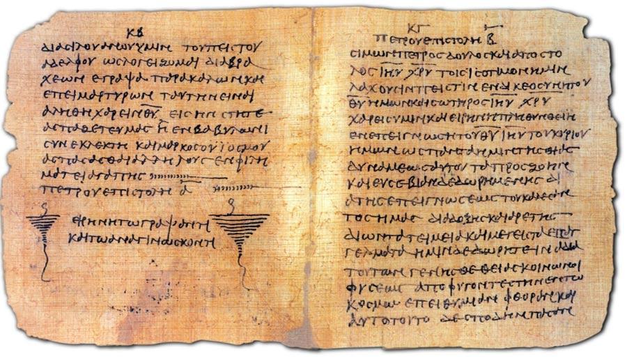 nuevo testamento nuevo testamento Nuevo Testamento Papiro Bodmer VIII
